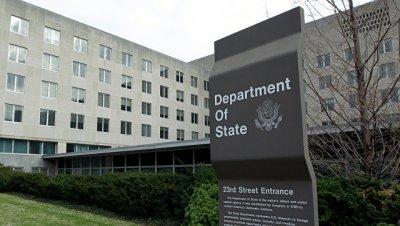 Представители США не участвовали в консультациях по Афганистану в Москве