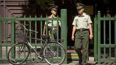 Глава китайской госкомпании получил 16 лет тюрьмы за взятки в $5,8 млн