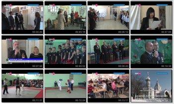 Выпуск информационной программы Белокалитвинская Панорама от 14 февраля 2017 года