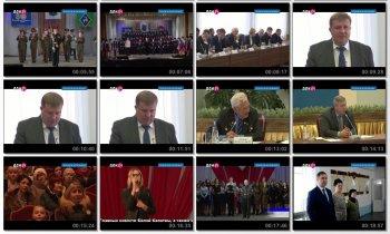 Выпуск информационной программы Белокалитвинская Панорама от 21 февраля 2017 года