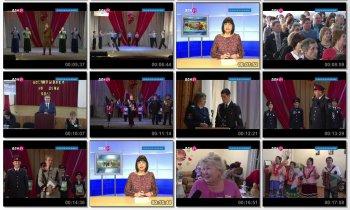 Выпуск информационной программы Белокалитвинская Панорама от 23 февраля 2017 года
