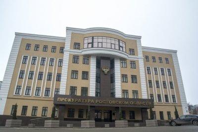 В Ростове за убийство администратора и попытку взлома банкомакта осудили троих человек