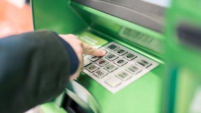 Из банкомата в Белой Калитве было похищено 2 миллиона рублей