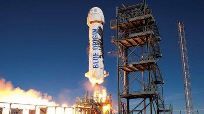Джефф Безос хочет открыть Amazon на Луне?