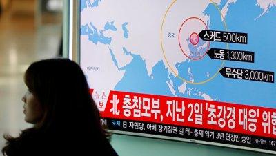 Представитель НАТО решительно осудила ракетные пуски КНДР