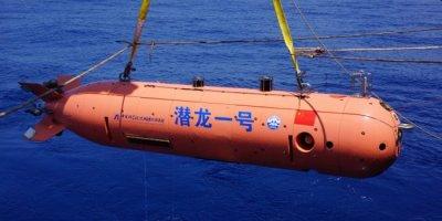 Китайский подводный планер поставил новый мировой рекорд по глубине погружения