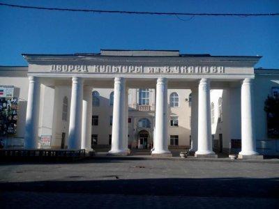 Список мероприятий в Белокалитвинском районе с 8 по 11 марта