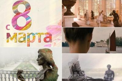 В донской столице к 8 Марта сняли фильм об известных ростовчанках