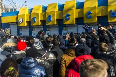 В парке Горького проведут прямую трансляцию матча «Ростов» – «МЮ»