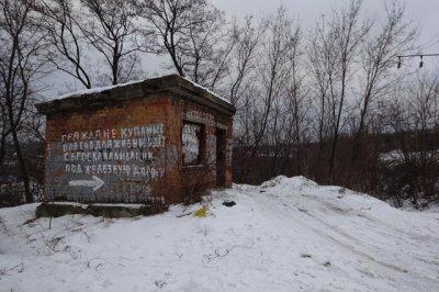 Экологи признали Ростовскую область сравнительно чистым регионом