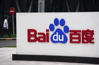 Искусственный интеллект от Baidu самостоятельно научился говорить