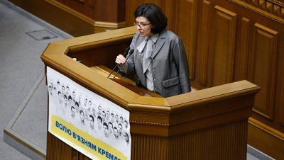 Вице-спикер Рады заявила, что парламент