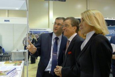 Директора областного департамента инвестиций и предпринимательства оштрафовали