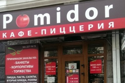Гневные отклики в соцсетях заставили ростовских «халявщиц» заплатить за ужин в кафе