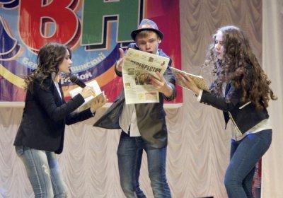 В Белокалитвинском районе прошли полуфинальные игры школьной лиги КВН