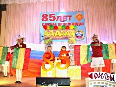 ЮИДовцы Белокалитвинского района поздравили наставников