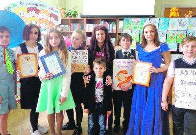 В Шолоховской центральной библиотеке проходит неделя детской книги