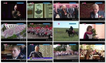 Выпуск информационной программы Белокалитвинская Панорама от 2 Марта 2017 года