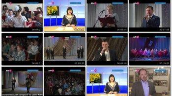 Выпуск информационной программы Белокалитвинская Панорама от 7 Марта 2017 года