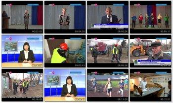 Выпуск информационной программы Белокалитвинская Панорама от 16 Марта 2017 года