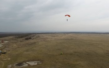 Белокалитвинский аэропорт и Федерация парашютного спорта Волгоградской области