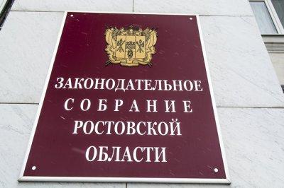 Единороссы пошлют на довыборы в донской парламент топ-менеджеров