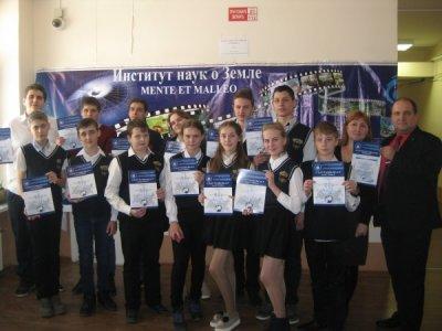 Белокалитвинцы приняли участие во всероссийской олимпиаде по географии