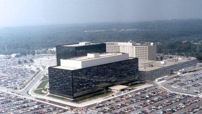 Хакеры раскрыли данные об операциях АНБ против банков на Ближнем Востоке