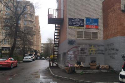Ростовчане просят мэрию устранить надписи о наркотиках напротив детсада
