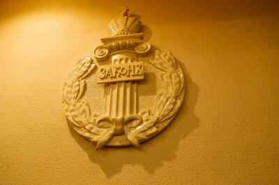 Доцент ДГТУ предстанет перед судом за взятку