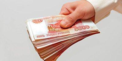 Выплата пенсий через кредитные организации