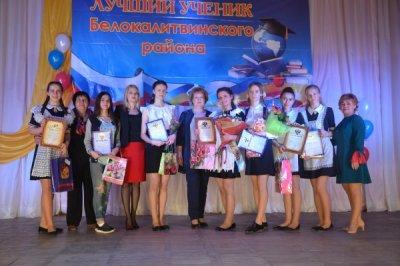 В Белой Калитве прошёл кокурс «Лучший ученик Белокалитвинского района 2017»
