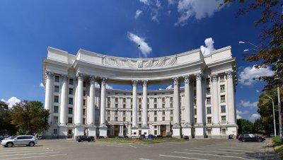 Киев планирует предоставить суду ООН новые доказательства по иску к России