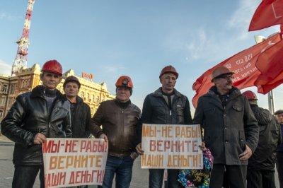 Шахтерам «Кингоула» перечислили более 10 млн рублей
