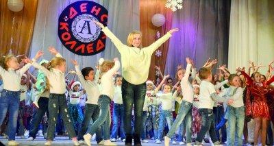 25 лет творческой деятельности хореографу театра танца