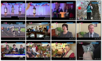 Выпуск информационной программы Белокалитвинская Панорама от 18 апреля 2017 года