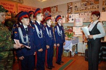 19 апреля Белокалитвинские кадеты отправились в школьный музей ВОВ