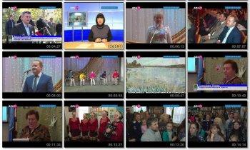 Выпуск информационной программы Белокалитвинская Панорама от 25 апреля 2017 года