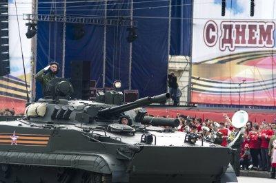 Синоптики спрогнозировали дождь в Ростове на 9 Мая