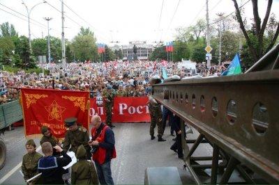 Будем помнить и благодарить вас вечно: фоторепортаж «Бессмертный полк» в Ростове