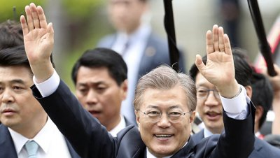 В ООН поздравили нового президента Южной Кореи с вступлением в должность