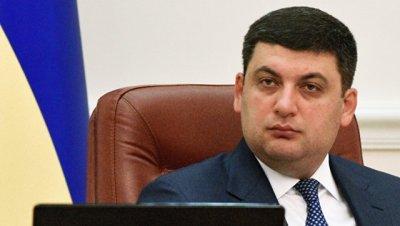 Гройсман пообещал уйти в отставку в случае провала пенсионной реформы