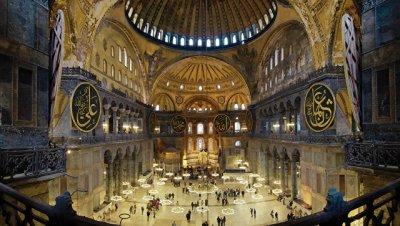 В Стамбуле мусульмане призвали снова сделать собор Святой Софии мечетью
