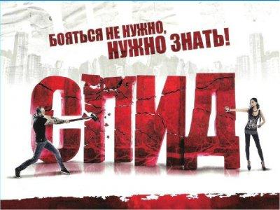 Белокалитвинским студентам напомнили о мерах профилактики ВИЧ