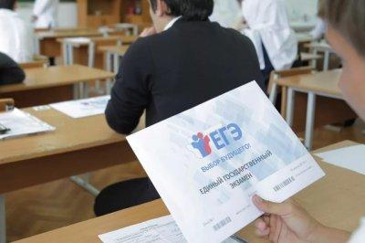 Донские чиновники создали 136 пунктов проведения ЕГЭ