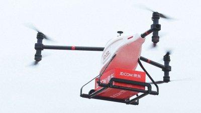 Анонсирован дрон-тяжеловес с грузоподъёмностью до тонны