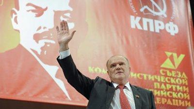 Зюганова переизбрали председателем КПРФ