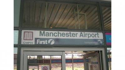 В Манчестере в терминале аэропорта обезвредили бесхозную сумку