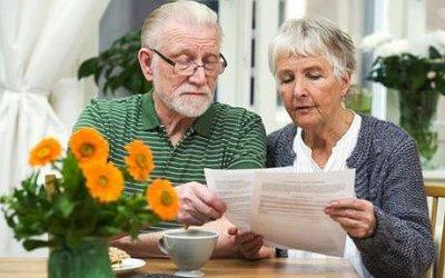 Компенсационная выплата за уход будет включаться в стаж на основании данных персонифицированного учета