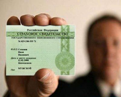 Оформить СНИЛС жители Донского края могут за несколько минут